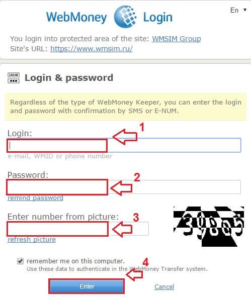 Vpayment | شارژ وب مانی ، مراحل شارژ حساب webmoney