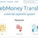Vpayment | افتتاح حساب وب مانی ، رجیستر وب مانی ، اکانت وب مانی