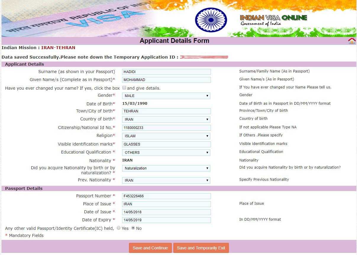 مرحله سوم پرداخت ویزای هند