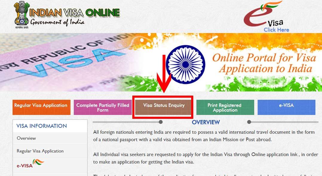 مرحله هشتم پرداخت ویزای هند