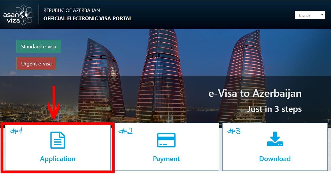 مرحله اول پرداخت ویزای آذربایجان