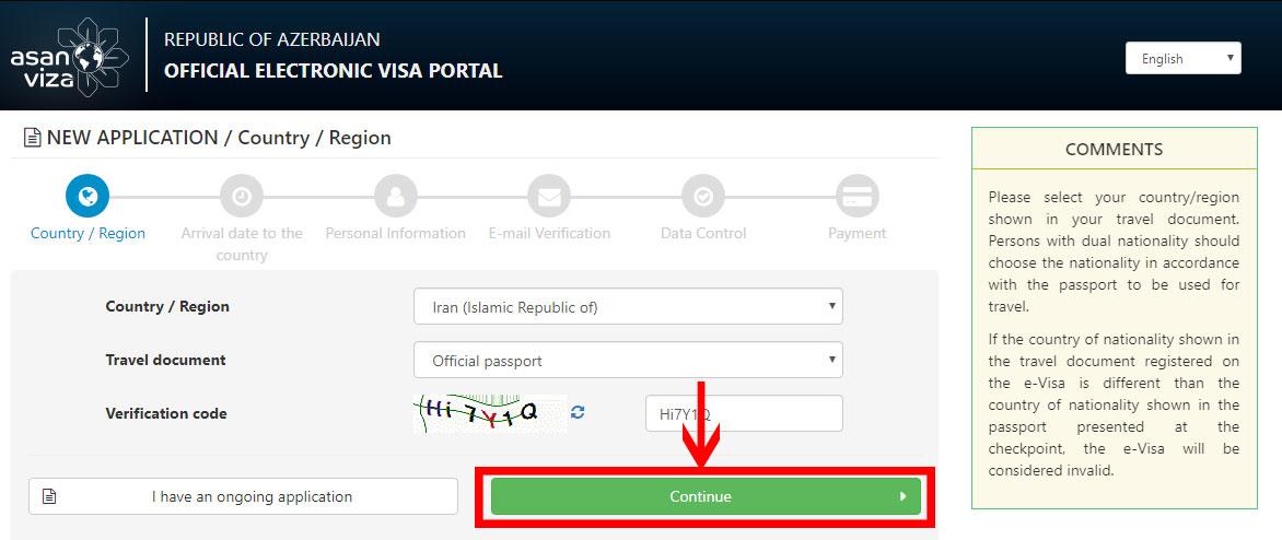 مرحله دوم پرداخت ویزای آذربایجان