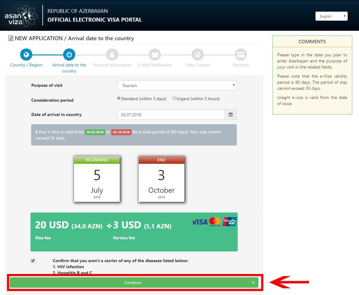 مرحله سوم پرداخت ویزای آذربایجان