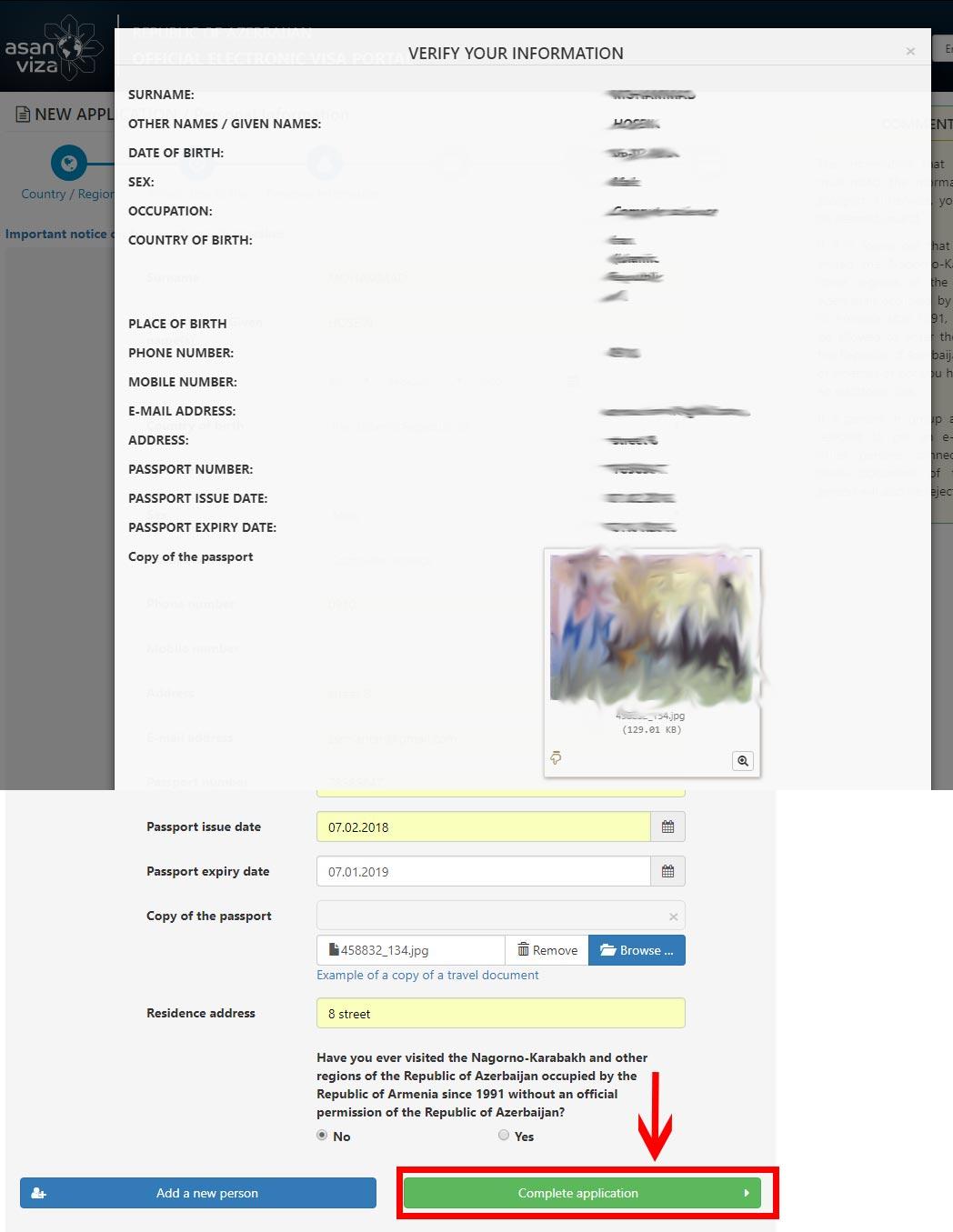 مرحله ششم پرداخت ویزای آذربایجان