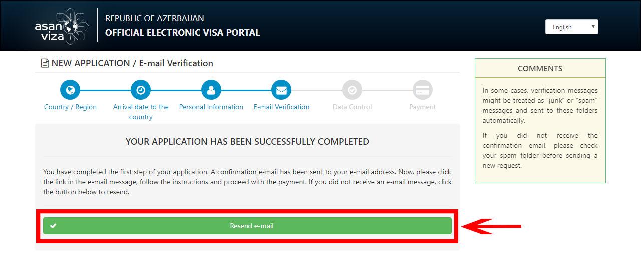 مرحله هفتم پرداخت ویزای آذربایجان