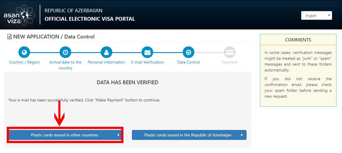 مرحله نهم پرداخت ویزای آذربایجان